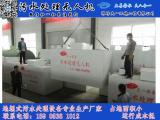 分散式一体化污水处理设备