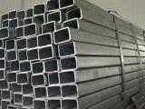 供应热镀锌方管,热镀锌方矩管定做,专业生产
