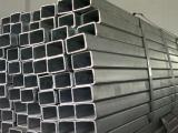 专业生产厚壁热镀锌方管,厚壁镀锌方管定做,厂家直销