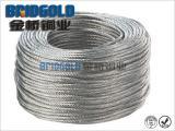 95mm2软铜绞线外径 铜接地线厂家 无氧铜辩子