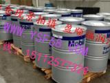 美孚XHP462复合锂基脂/美孚XHP462复合锂基脂