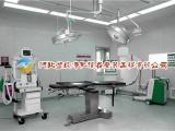 洁净手术室净化工程、医院手术室装修工程设计施工