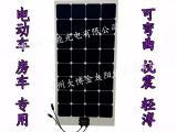Sunpower电池板的转化效率达到了24%