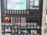 西门子802/810/880/504C/804D数控系统维修