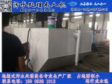 SBR一体化污水处理设备优势