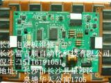 电路板维修,电路板维修价格,电路板维修厂家