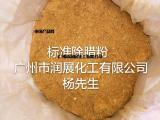 广州五金电镀表面前处理除蜡粉那里专业