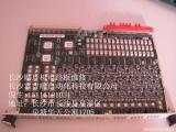 贴片机电路板维修,贴片机电路板维修价格