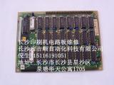 印刷机电路板维修,印刷机电路板维修价格