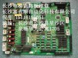 电梯电路板维修,电梯电路板维修价格,维修厂家