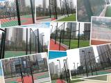 篮球场、 网球场、 足球场地围网灯光工程安装方案