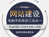 网站建设_微信公众平台开发_甘肃易家网络科技有限公司