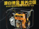 户外移动浇水排水自吸水泵4寸电启动抽水机