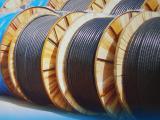 低价供应电线电缆