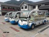 优质的电动观光车游览车哪里有卖,价位合理的电动观光车