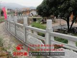 河道花岗岩栏杆 河道防护石栏杆 桥梁防护栏