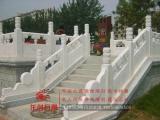 别墅汉白玉栏杆 寺庙汉白玉护栏 惠安石雕栏杆