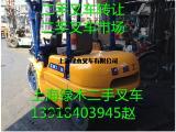 上海二手叉车供应 3吨柳工内燃式柴油叉车 搬运车