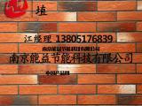 能益软瓷销售 新材料柔性饰面砖