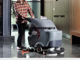 重庆洗地机 全自动洗地机GM70BT