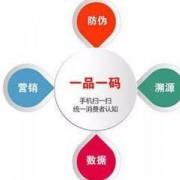 广州雅付信息科技有限公司的形象照片