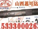 保安巡逻管理系统 保安巡更系统 保安巡逻打点器