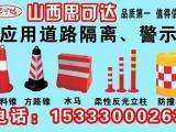 反光防护锥 反光防护锥价格 优质反光防护锥批发