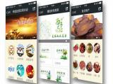 3.8版本完美运行的手机APP开发,手机APP软件制作