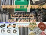 对辊挤压造粒机油封齿轮偏心套配件低价供应郑州厂家直销价格