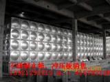 吉盛专业定制外贸20吨食品级304不锈钢水箱
