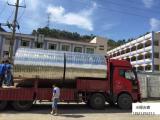 吉盛供空气能太阳能热水系统不锈钢生活水箱