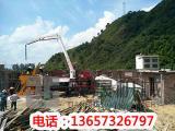 28米小型臂架砼泵车,臂架砼泵车生产厂家