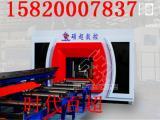H型钢数控三维钻床 专业的钢结构成套设备生产厂家