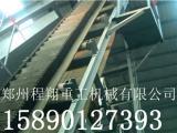 大倾角波状挡边带式输送机防侧漏输送机裙边输送带输送机郑州厂家