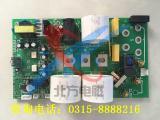 厂家直销批发北方电磁YH-3H10主板电磁加热器