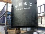 PGZ铸铁闸门 PGZ铸铁闸门厂家指导安装