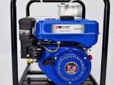 小型4寸汽油机水泵