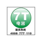 深圳市深研科技有限公司的形象照片