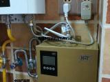【7T智能家居】好特热水循环系统德国威乐循环泵1209WX