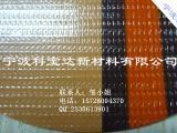 科宝达厂家定做沙漠迷彩环保广告布可印刷PVC夹网布PVC彩条