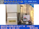 医院污水一体化消毒设备操作步骤