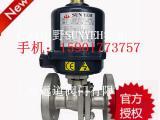 台湾SUNYEH电动不锈钢法兰球阀OM电动头山野电动阀