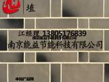 极具艺术效果的外墙软瓷 锦埴浮雕劈岩软瓷砖