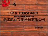 全面瓷软瓷技术 能益新品软瓷墙面砖