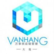 上海港迎贸易有限责任公司的形象照片
