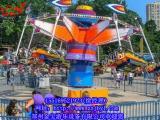 大型儿童游乐设备 风筝飞行 趴着玩的游乐设备