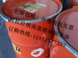 现货批发道达尔AW68液压油