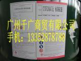 日本聚氨酯固化剂HXR-90B