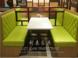 批发咖啡厅桌椅奶茶甜品店西餐厅桌椅 可定做