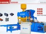 兴缘QXY4000型全自动液压成型机